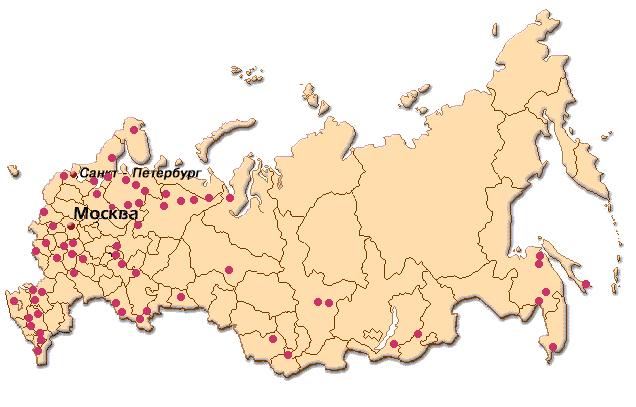 Сургут, Горно-Алтайск,